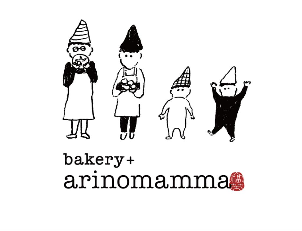 bakery+ arinomammaのロゴ