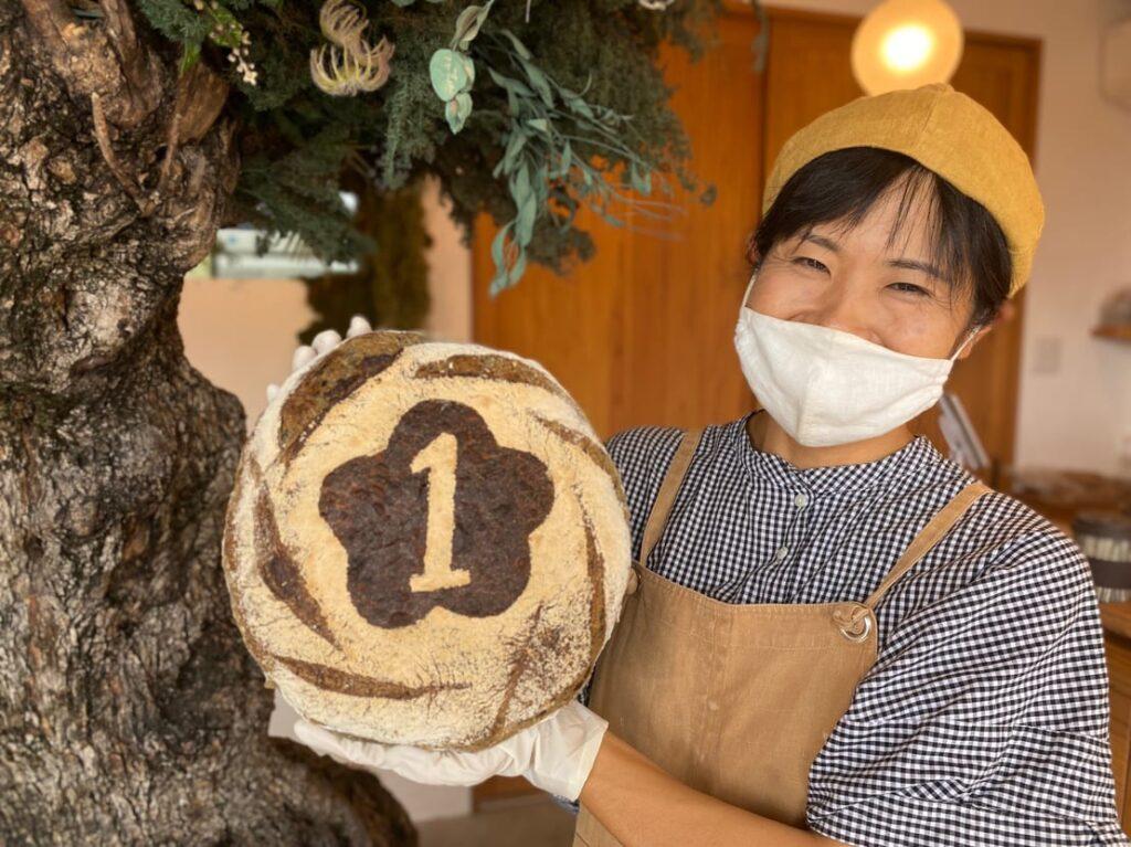 arinomammaの一升パン